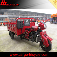 three wheeled motorcycles/200cc motor tricycle/auto rickshaw tricycle