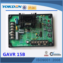 AVR Controlled Electrical Generator GAVR-15B*11pcs