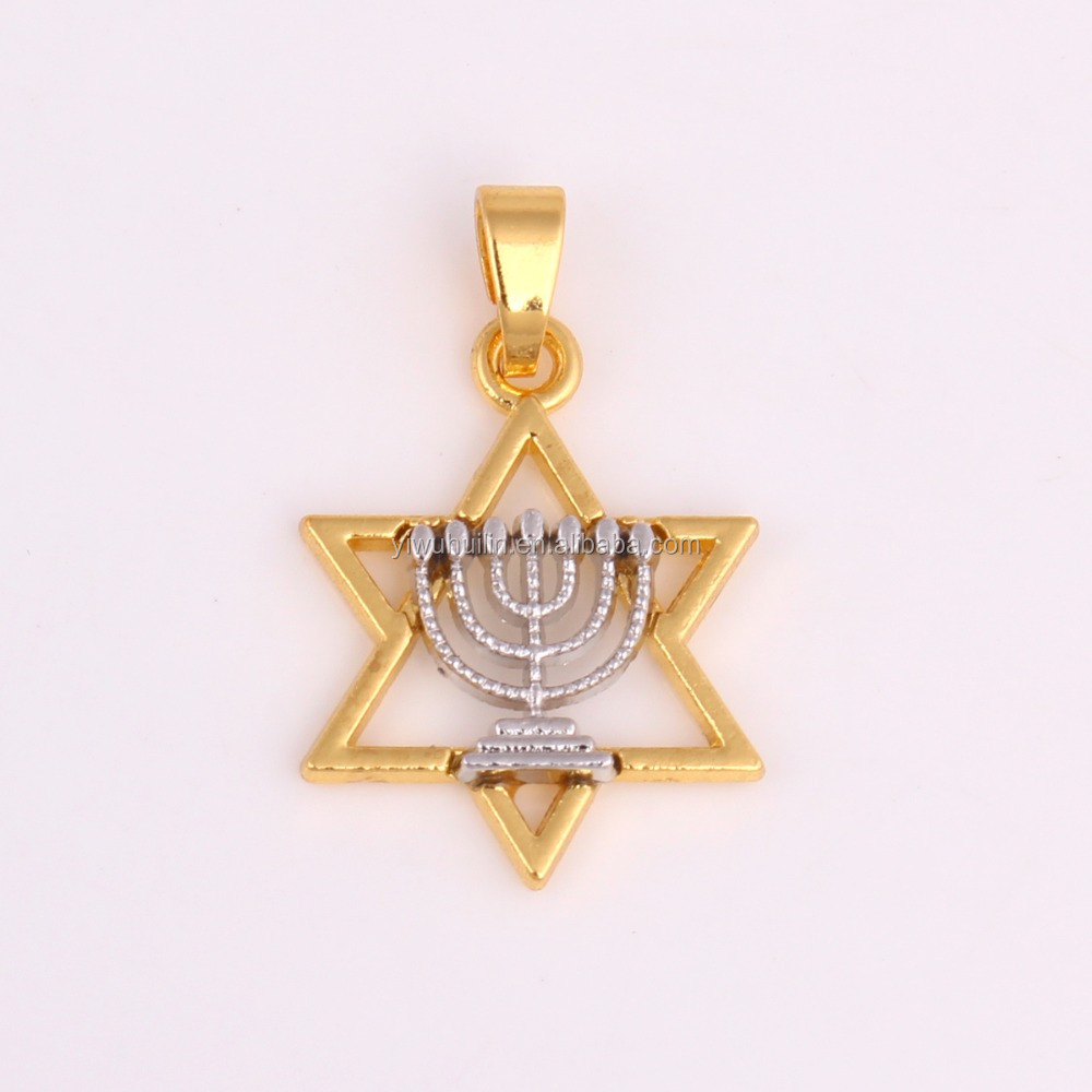 IMG 7778 Yiwu Huilin jewelry Gold plated charms star of david pendant religious necklace charms