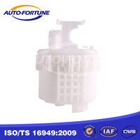 Best quality plastic fuel filter MR514676