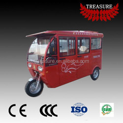 CCC ,CE,SONCAP AND ISO9001/2000 CERTIFICATION three wheel motorcyle , passenger tricycle for adults on sale in china