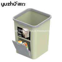 Newest Design Top Quality living room trash can