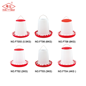 Personalized plastic 2kg to 8kg white red wholesale poultry feeders drinkers chicken feeder with lid