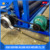 9 gauge 25mm*50mm wire mesh welding machine