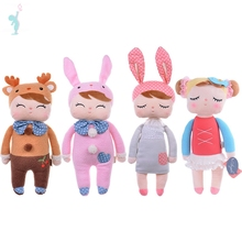 Alibaba Metoo Angela plush dolls baby toy for children girl kids toys gift Lace Bunny Rabbit stuffed & plush animals