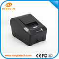 58MM POS Printer/ thermal receipt printer with different choices of interface/desk printer