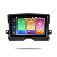 IOKONE 9 Inch Octa Core 2 Din Car Stereo <strong>Android</strong> 9.0 GPS AutoRadio For Toyota Mark <strong>X</strong> 2011-2018