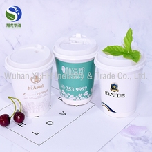 custom logo printed disposable coffee paper cup with sleeve