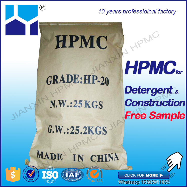 cement based tile adhesive additive hpmc Hydroxypropyl Methyl cellulose ether