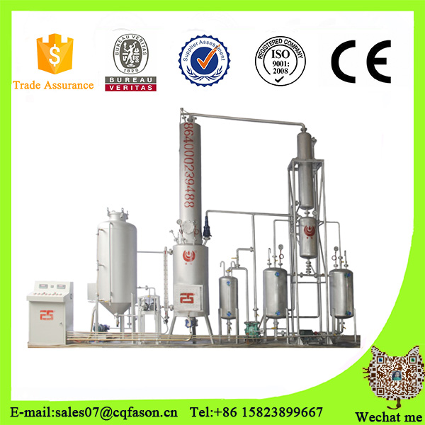 2016 Most popular Pyrolysis tire and plastic oil distillation to diesel machine