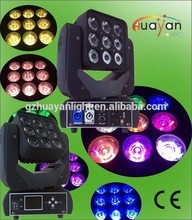 New Arrival 9 Heads 4-in-1 Quad Matrix LED Wash Moving Head With Beam & Wash Effect For Professional DJ Club Stage Show