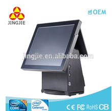 restaurant equipment 15 inch touch screen POS system / Windows POS / POS terminal cash register