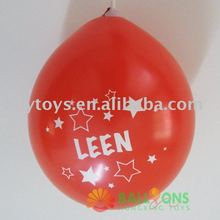 Red advertising balloon for party suplies