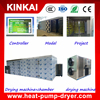 High efficiency drying equipment fruits and vegetables dehydrator machines