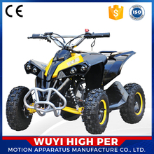 50cc gas powered racing four wheeler