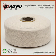 oe recycled super bulky milk cotton yarn