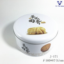New Biscuit/ cookie metal tin box with removable lid