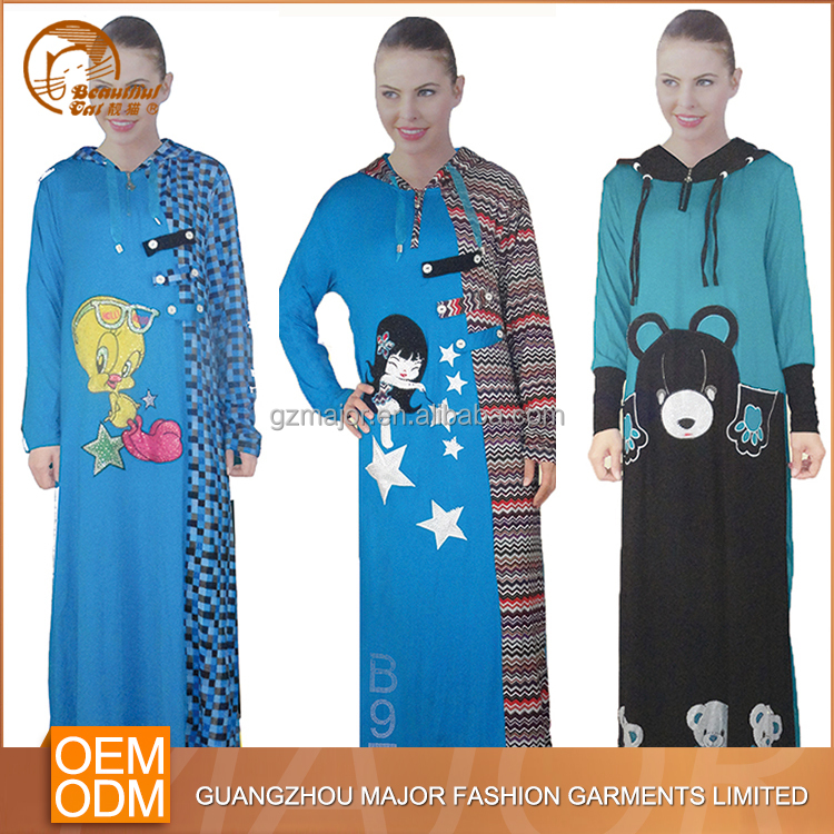 Dubai cheap abaya design sharjah for woman