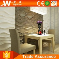 Interior Decoration Office Bamboo Wallpapers Fibre Decor Wall Coating 3D Panels