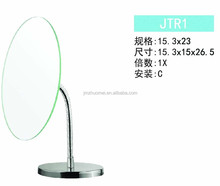 JTF Long oval vanity mirror