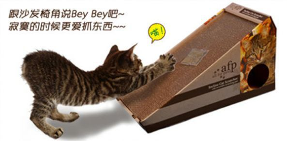 Bed Cardboard Pets For Pet