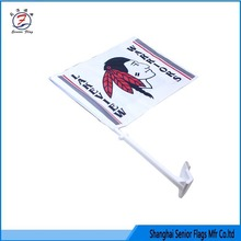 item 2017-035 trump boat car antenna flag