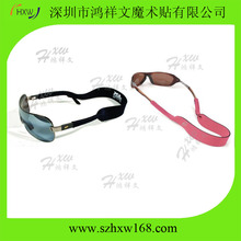 eco-friendly custom waterproof sunglass neoprene sports strap
