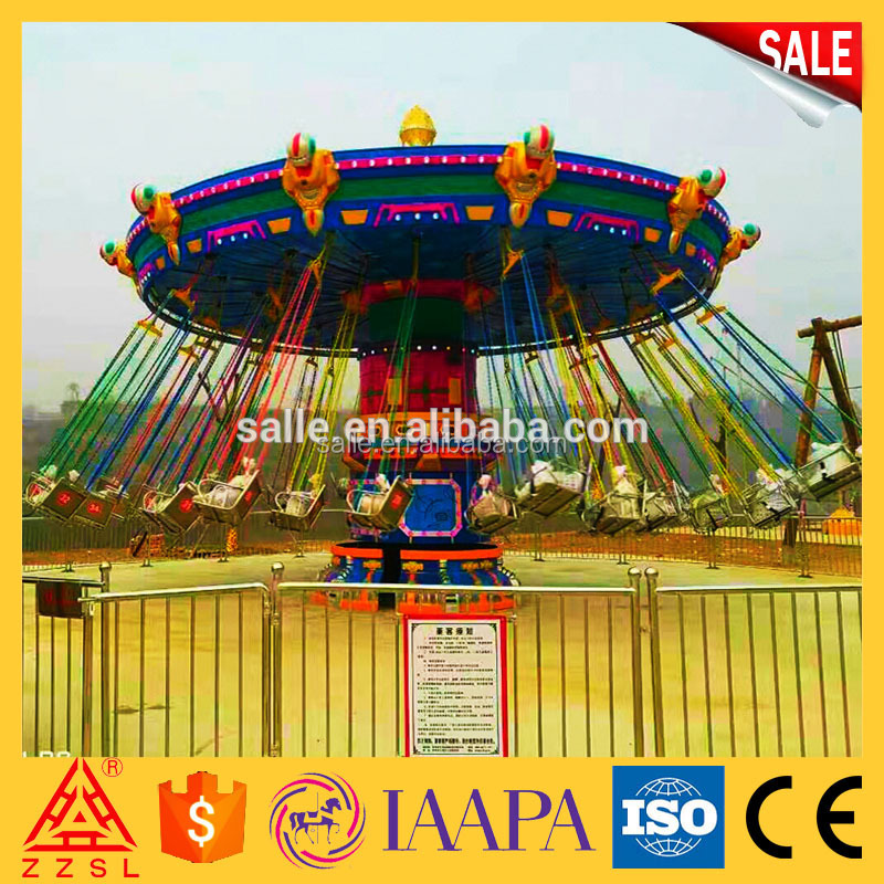 China manufacturer shake head swing flying chair activity amusement for sale