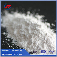 China Fertilizers Agricultural Magnesium Sulphate Powder