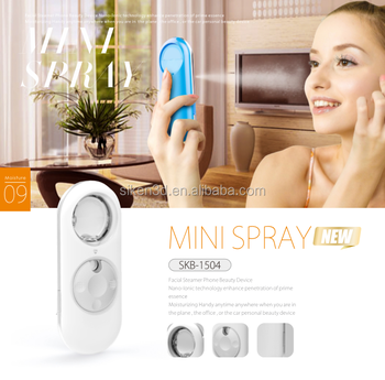 Shenzhen Nano handy facial mist sprayer SKB-1504