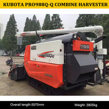Agricultural machinery kubota PRO988Q-Q rice combine harvester in stock