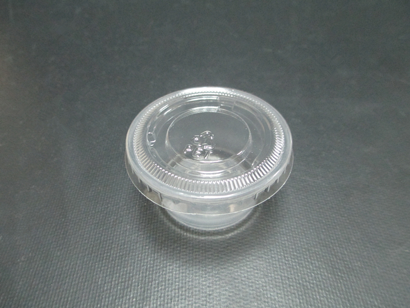 0.75oz disposable PP plastic portion cup