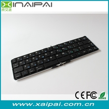 Ultra slim bluetooth keyboard for iPad and iPhone factory direct supply bluetooth folding keyboard in super slim design