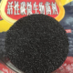 Super Organic Fertilizer Humic Fulvic Acid microbial active carbon fertilizer granular