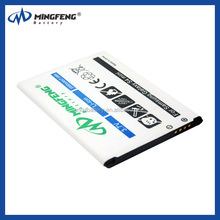 High quality for samsung s4 mini i9190 battery b500be for samsung galaxy s4 mini i9190