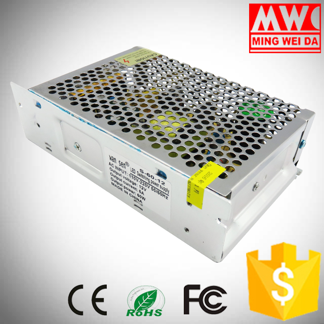 S-50-5 5v10a 50w switching power supply 110v ac to 5v dc converter made in China