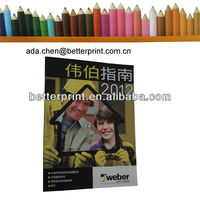 2013 Perfect bound A4 catalogue book printing