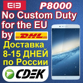 "Original Elephone P8000 5.5"" FHD MTK6753 Octa Core 4G LTE Android 5.1 Cell Phone 3GB RAM 16MP 4200mAh Fingerprint ID Presale"