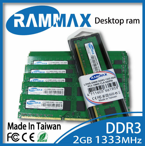 Best Performance memory DDR3 1333MHz 2gb 256*8*8c RAM