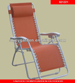outdoor garden relax chair
