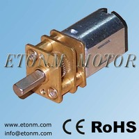 price small electric dc motor for toys