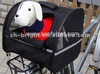 Pet Bicycle Bag