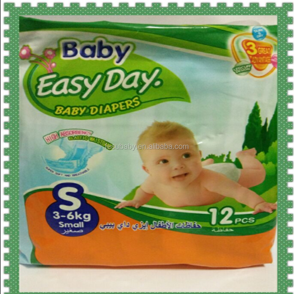 Best Cheapest Price For Sleep Baby Diaper SB014