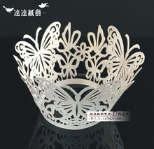 WB243 Flying Butterfly Laser Cut Paper Material Cupcake Wrapper for Festival, Wedding and Holiday