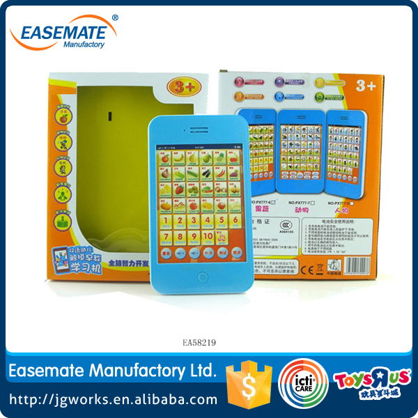 Vegetable Teaching Toy Baby Mini Learning Pad for kids