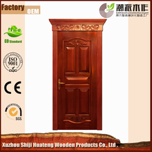 Masterpieces Solid Entrance Wood Door Design