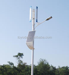 260w Wind-solar Hybrid Led Street Light (TYD-WS6)