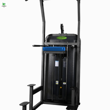Assisted Chin/Dip Multifunctional Exercise Machine Commerical Gym Fitness Equipment