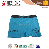Fashion men boxer men seamless sport underwear JS038