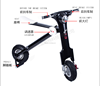 Aluminum Alloy Frame Folding Electric Scooter/Folding Moped/Portable Motorbike